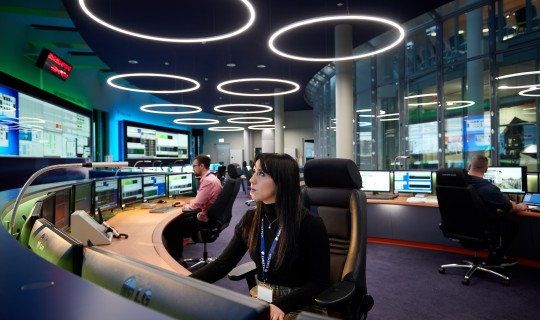Take a look around our new control centre